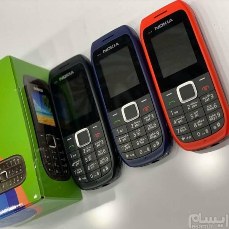 تصویر گوشی نوکیا 1616 High Copy Nokia 1616