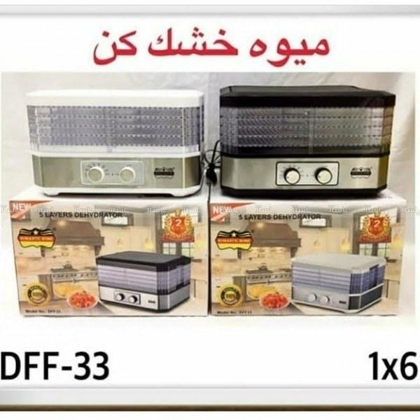 تصویر میوه خشک کن رمانتیک هوم مدل fruit dryer DFF33