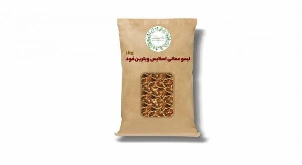 تصویر لیمو عمانی اسلایس شده درجه یک ویترینفود