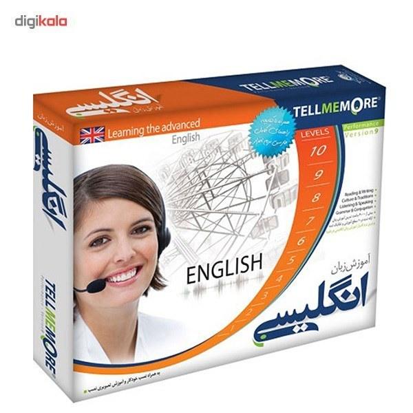 عکس نرم افزار آموزش زبان انگلیسی Tell Me More نشر دنیای نرم افزار سینا Donyaye Narmafzare Sina Tell Me More English Language Learning Software نرم-افزار-اموزش-زبان-انگلیسی-tell-me-more-نشر-دنیای-نرم-افزار-سینا