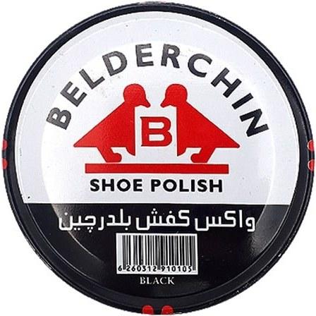 تصویر واکس کفش بلدرچین مشکی ا Belderchin Shoe wax Black Belderchin Shoe wax Black