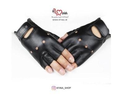 دستکش نیم انگشتی چرمی ظریف