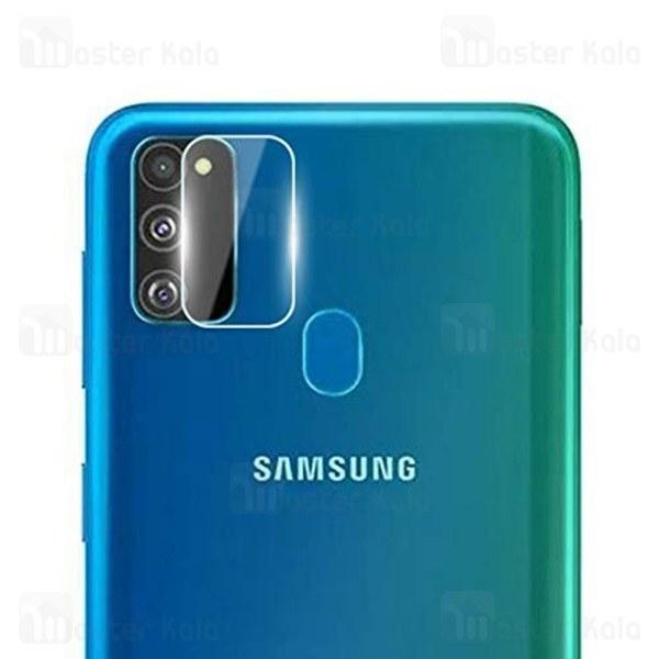 محافظ لنز دوربین شیشه ای موبایل سامسونگ Samsung Galaxy M30s / M307