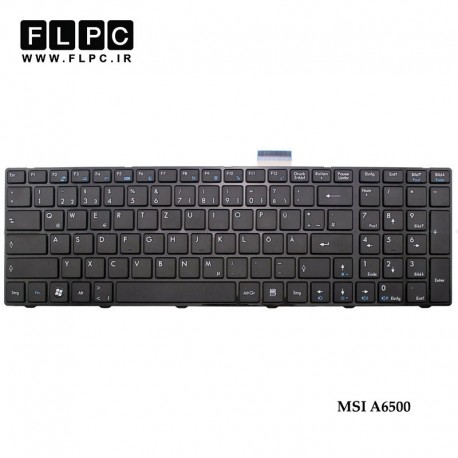 تصویر کیبورد لپ تاپ ام اس آی MSI A6500 Laptop Keyboard مشکی-بافریم