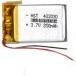 باطری لیتیوم پلیمر 402030باظرفیت 350میلی امپر   Battery LI-Polymer Moricell 402030 350mAh