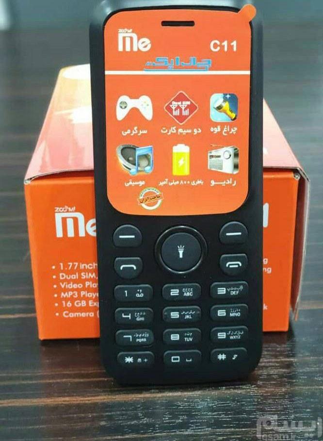 گوشی های GLX_C11 |