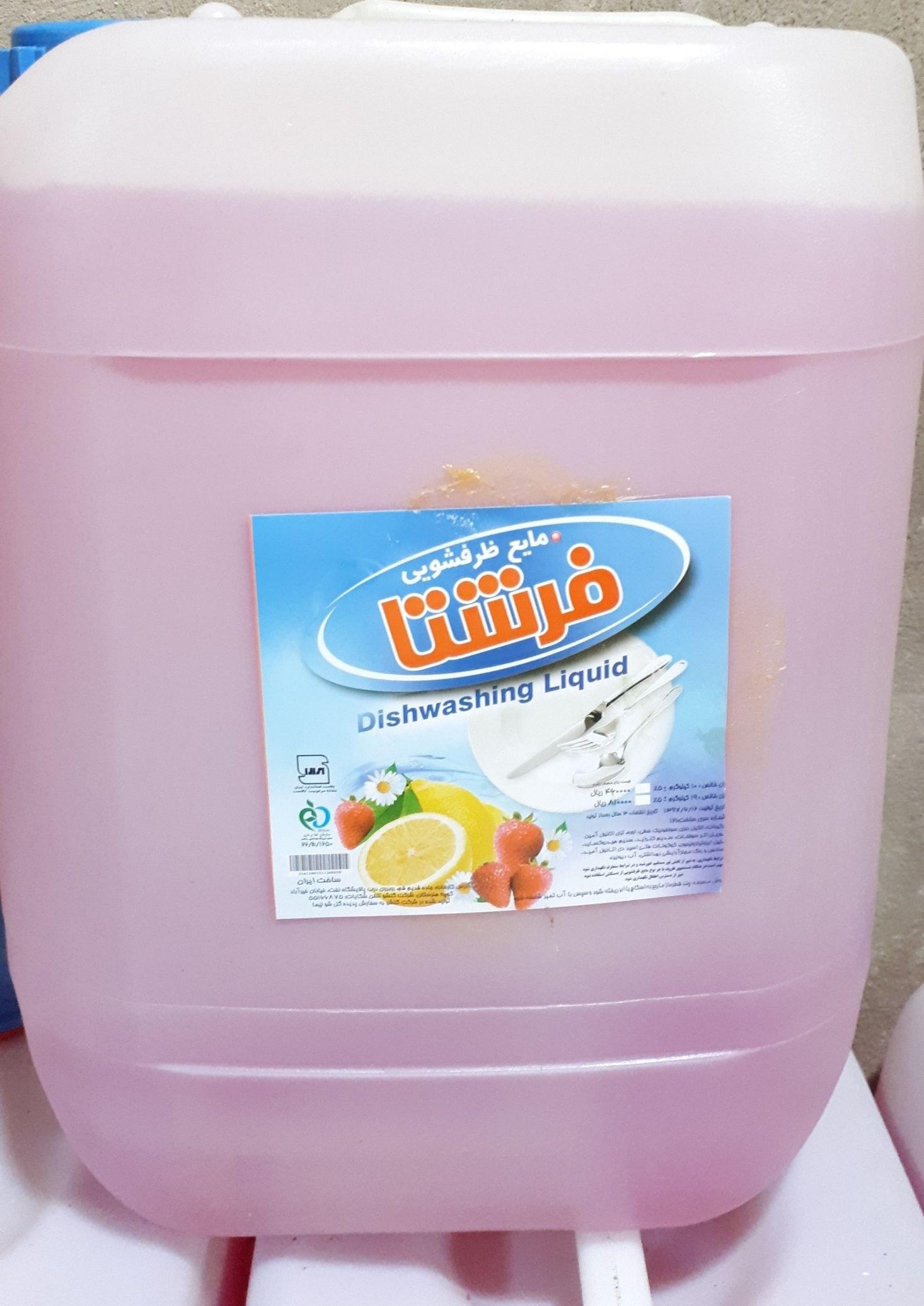 تصویر مایع ظرفشویی 20 لیتری