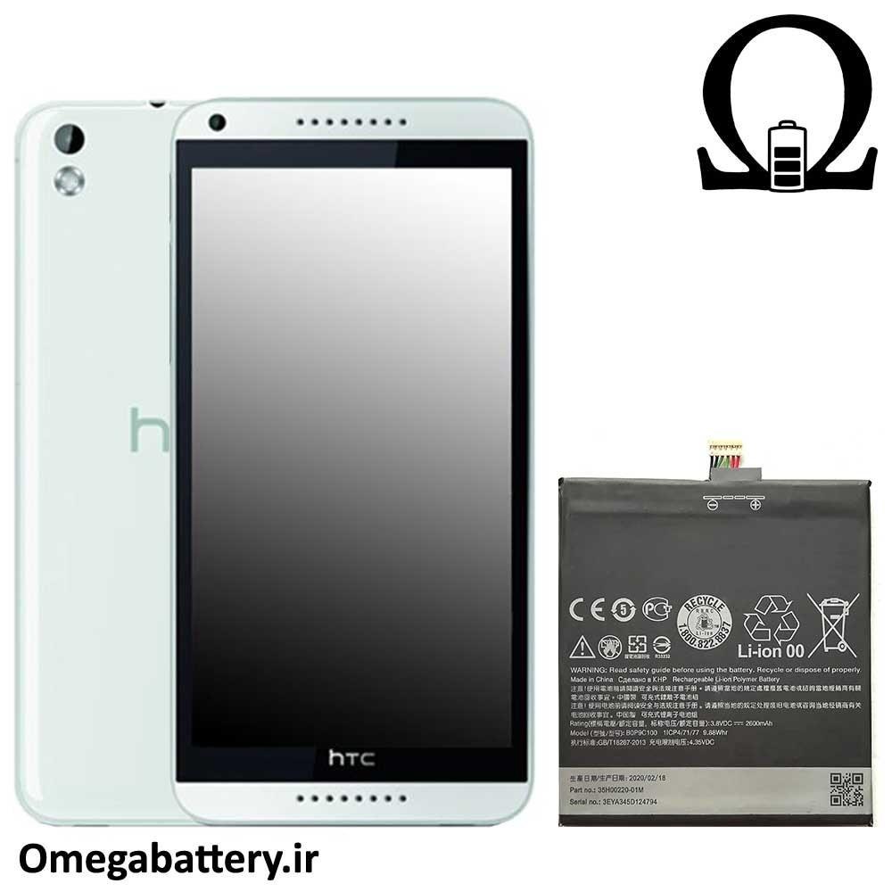 تصویر باتری موبایل اچ تی سی Desire 816 HTC Desire 816 Battery