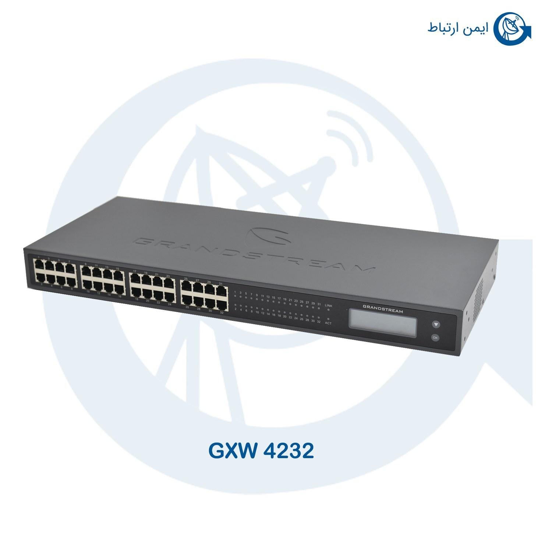 گیت وی ۳۲ پورت آنالوگ FXS گرنداستریم مدل GXW4232