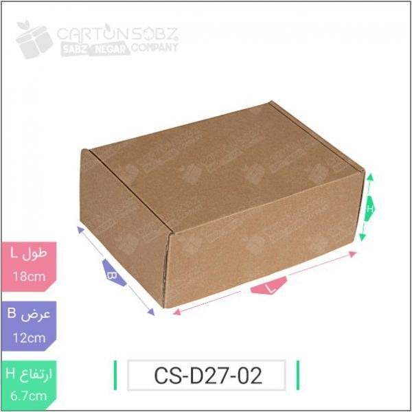 تصویر جعبه مدل دار دایکاتی کد CS-D27-02