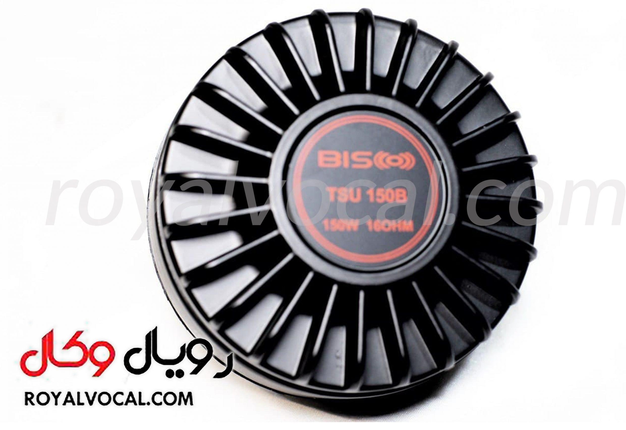 تصویر درایور یونیت بیسکو مدل TSU-150B