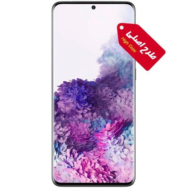 main images گوشی موبایل طرح اصلی سامسونگ مدل Galaxy S20 Ultra