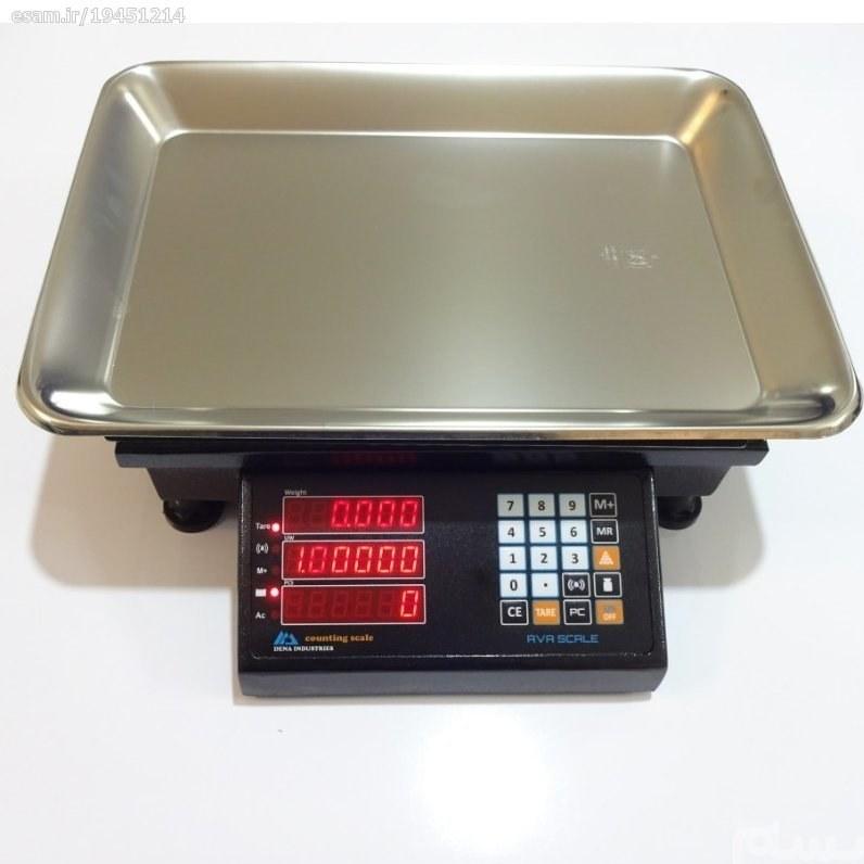 تصویر ترازو قطعه شمار  دنا توزین 30 کیلو گرم با دقت 1گرم