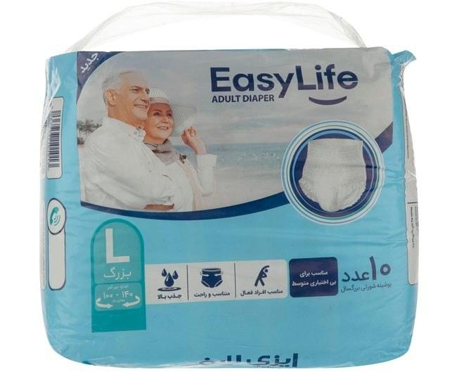 تصویر پوشک شورتی بزرگ سال لارج ۱۰ عددی ایزی لایف – Easy life