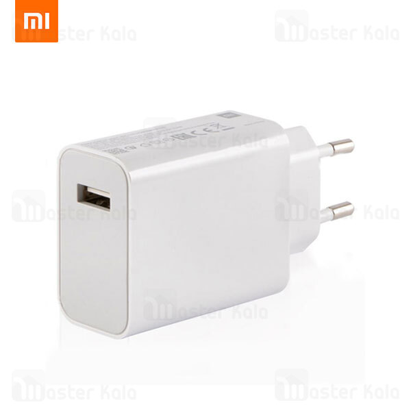 main images شارژر اصلی فست شارژ شیائومی Xiaomi MDY-11-EZ Adapter Charger توان 33 وات