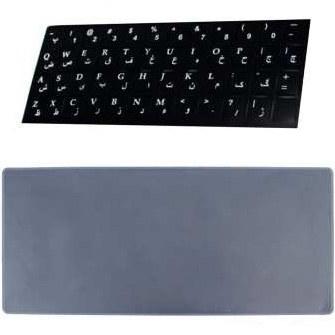 برچسب حروف فارسی کیبورد طرح مات به همراه محافظ کیبورد مناسب برای لپ تاپ 15.6 اینچ |