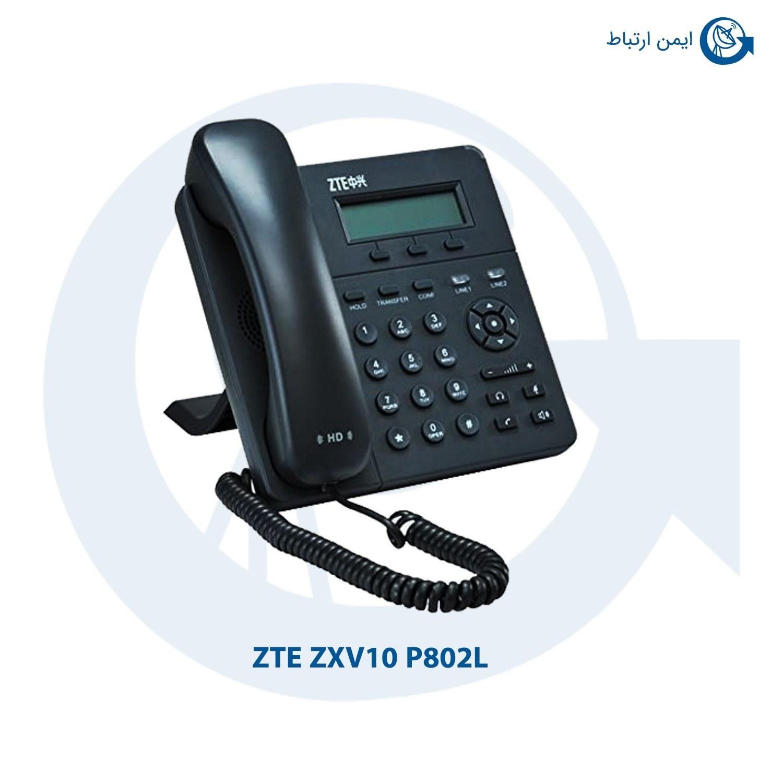 main images تلفن تحت شبکه ZTE مدل ZXV10 P802L