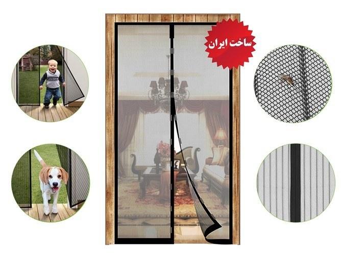 درب توری مگنتیک ایرانی آسان مش سایز 180 | Asan Mesh Magnetic Screen Door