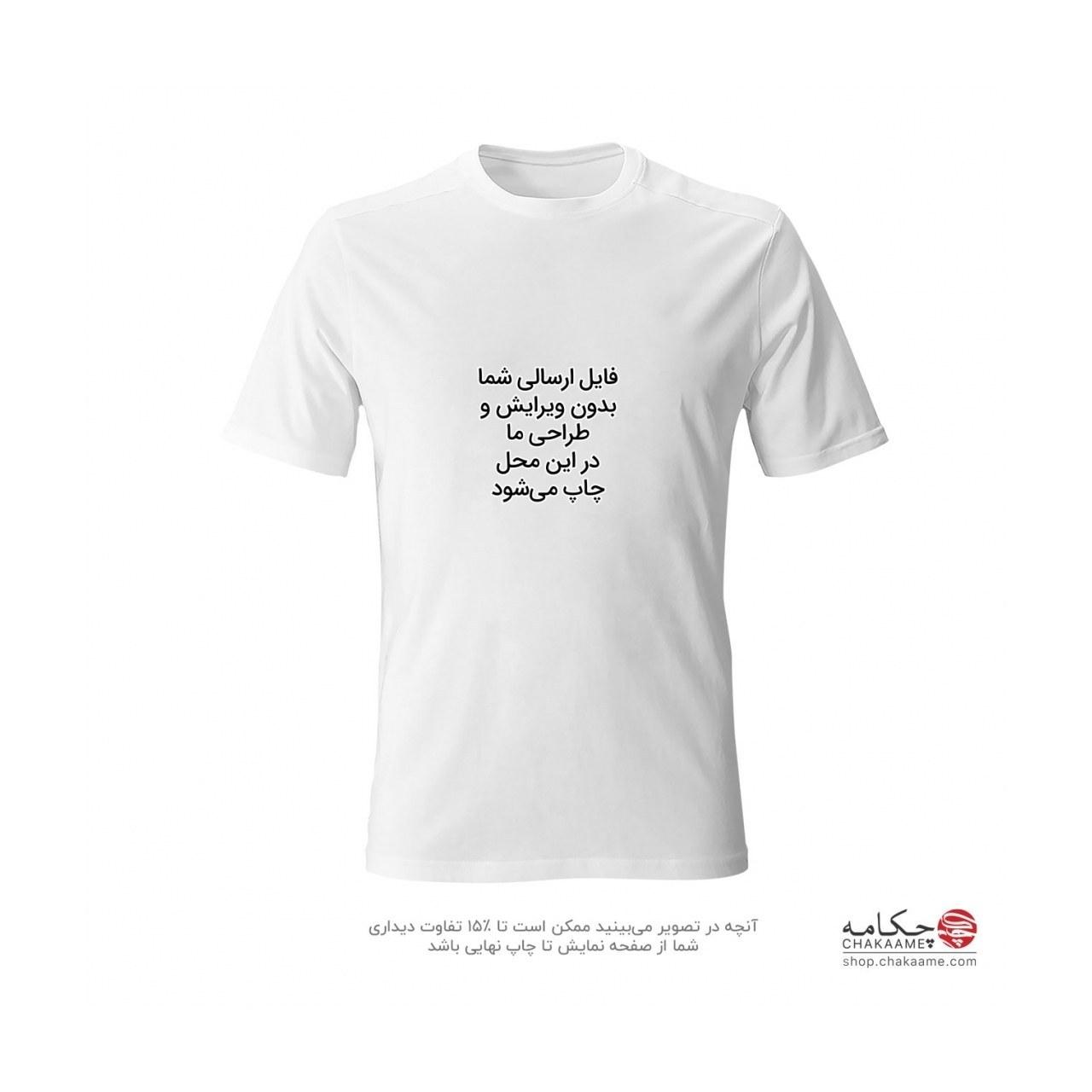 عکس چاپ فایل دلخواه بر روی شرت بچه گانه نخپنبه  چاپ-فایل-دلخواه-بر-روی-شرت-بچه-گانه-نخ-پنبه