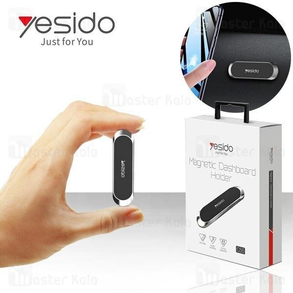 پایه نگهدارنده و هولدر آهنربایی یسیدو Yesido C55 Magnet Car Holder