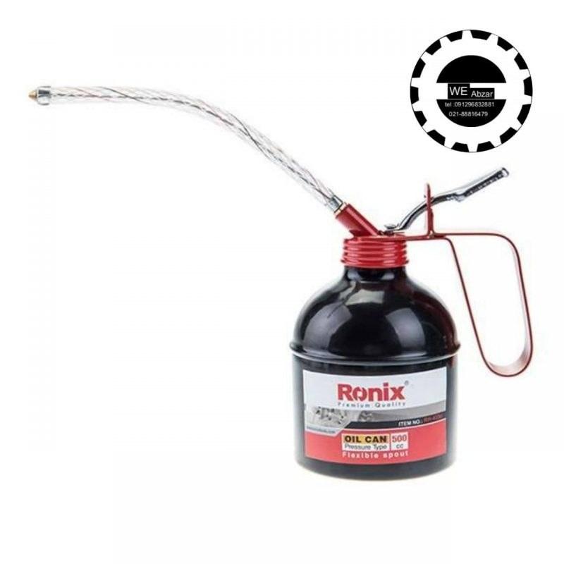 تصویر روغن دان 500cc رونیکس مدل RH-4350 ا Ronix RH-4350 500cc Oil Can Ronix RH-4350 500cc Oil Can