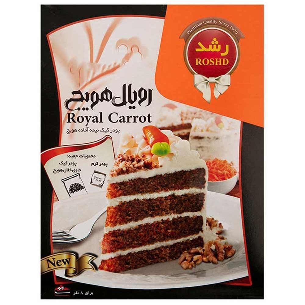تصویر پودر کیک رویال هویج رشد ۶۰۰ گرمی -
