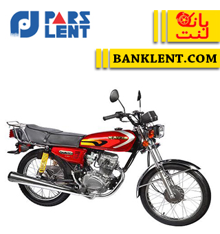 تصویر لنت ترمز موتور سیکلت CG125 و CDI فنرکوتاه پارس PARSLENT