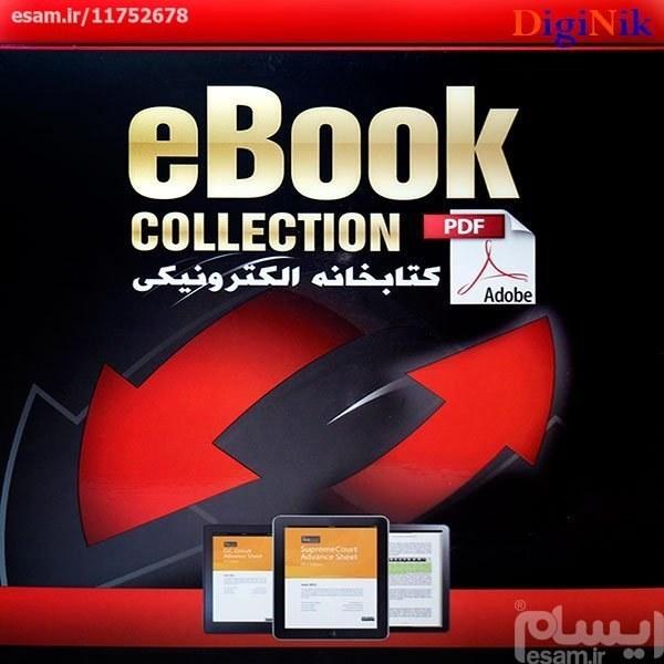 آموزش ایبوک کالکشن | eBooK Coollection Pdf