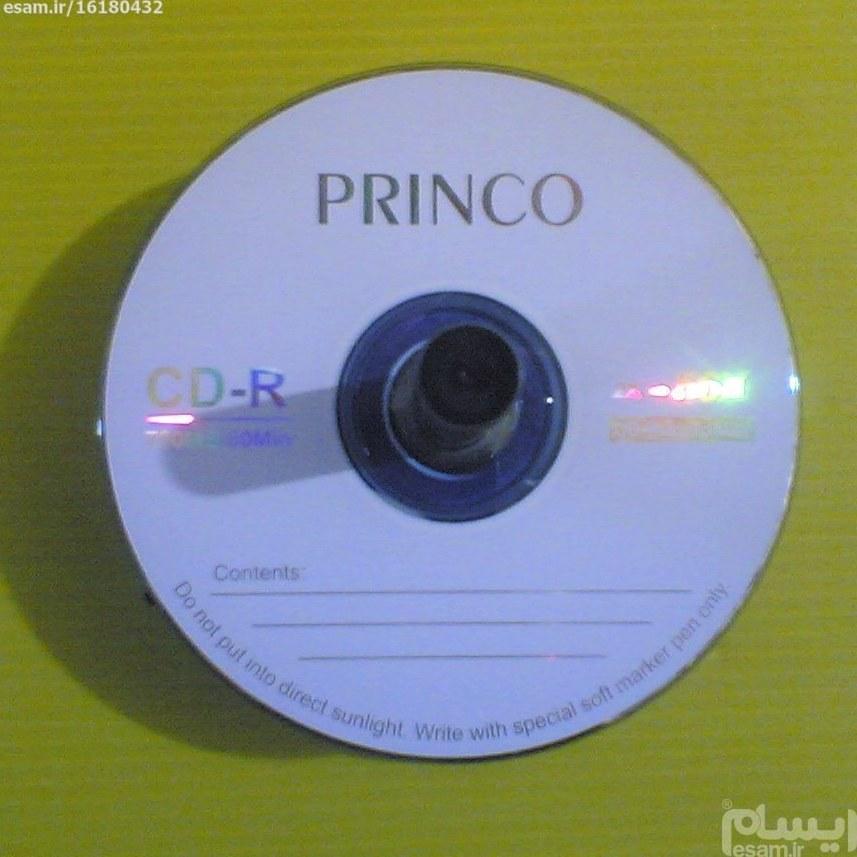 CD خام مارک اصلی  ومشـــهور PRINCO