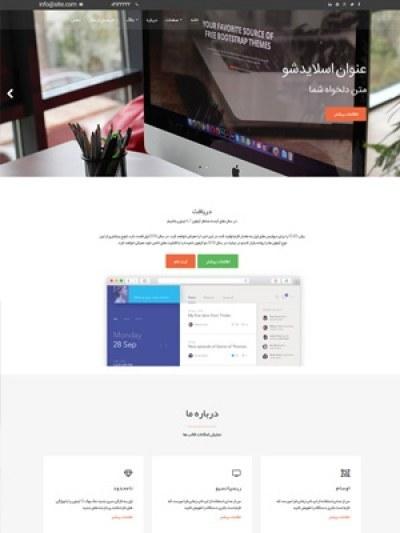 تصویر طراحی وب سایت کد 445