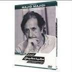 تصویر مجموعه آثار مجید مجیدی