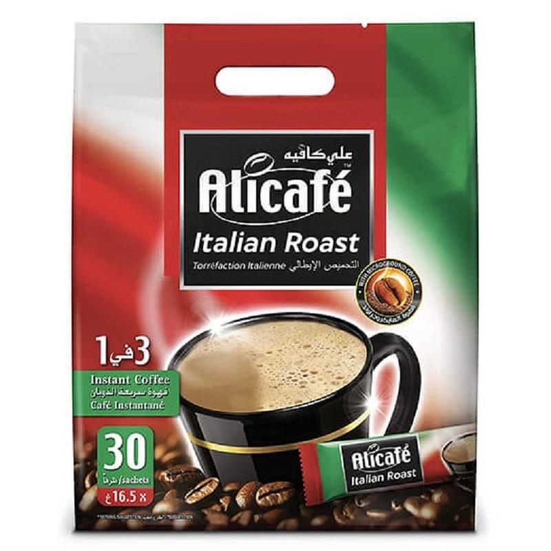 تصویر کافی میکس علی کافه   Alicafe italian roast