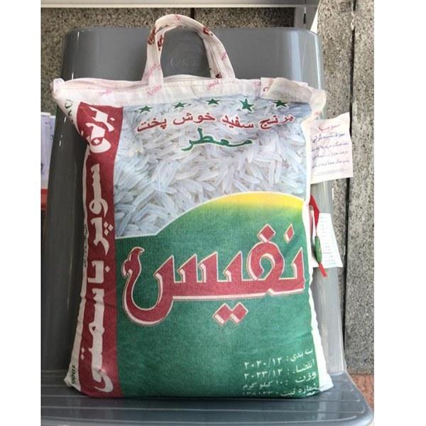 تصویر برنج پاکستانی سوپر باسماتی نفیس