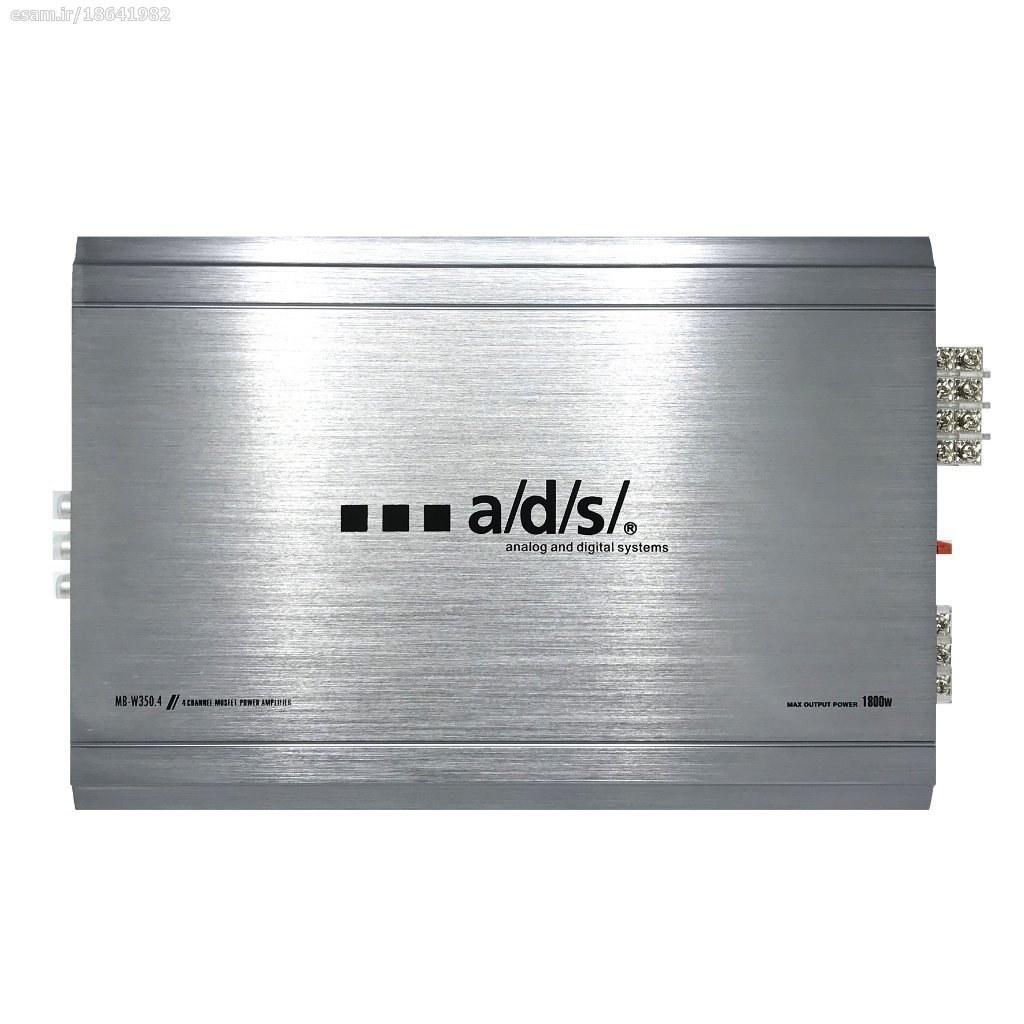 تصویر آمپلی فایر 4 کانال ADS مدل W350.4