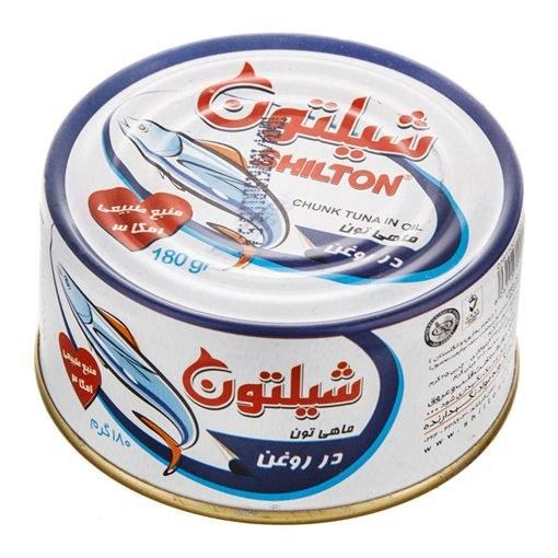 کنسرو ماهی تون در روغن شیلتون وزن 180 گرم