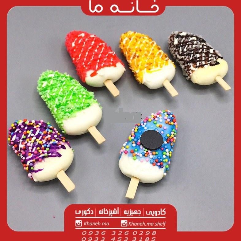 تصویر مگنت مدل بستنی