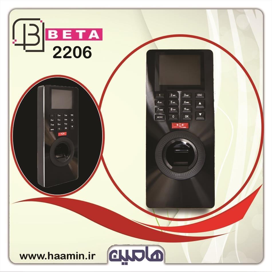 تصویر دستگاه حضور و غیاب  BSI2206