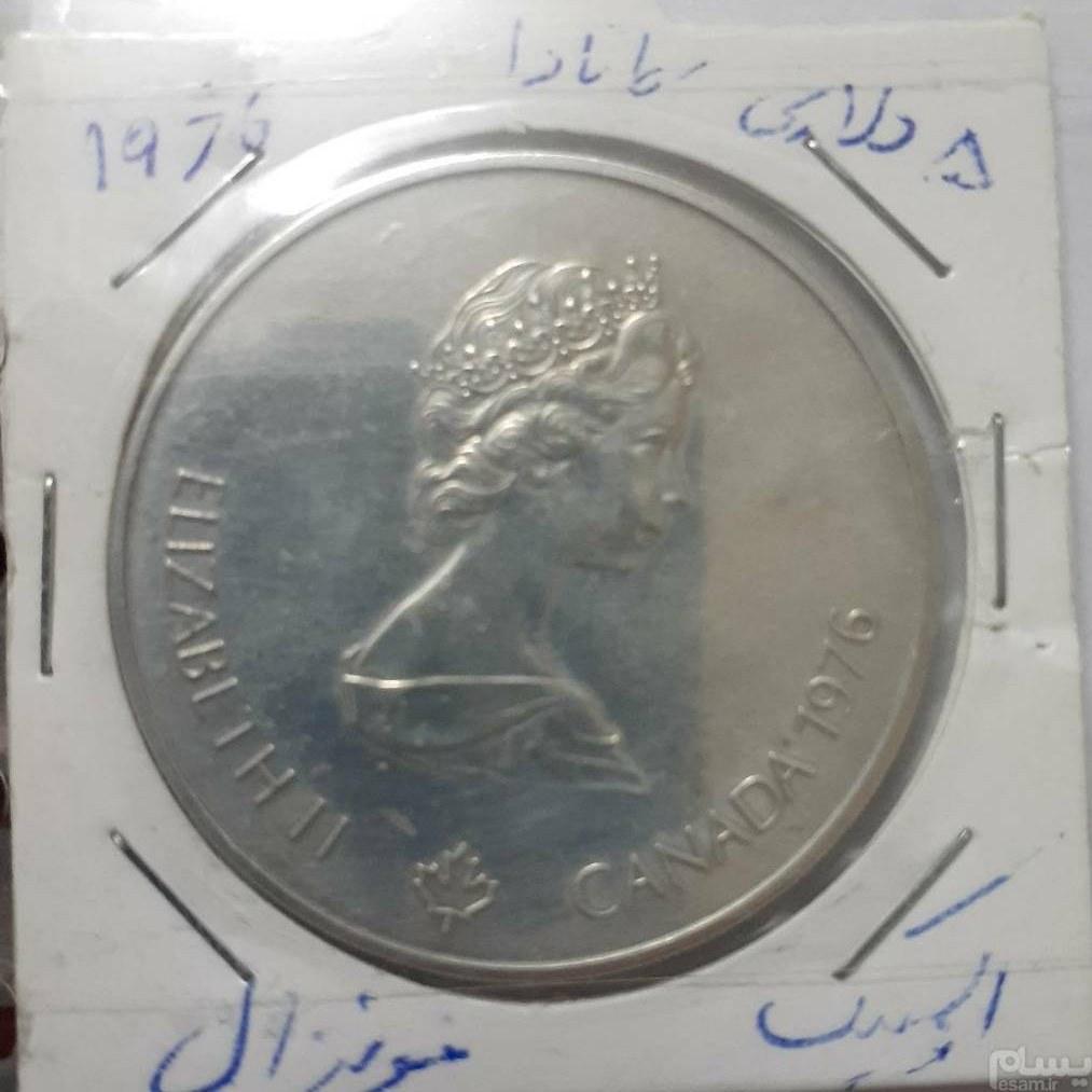main images سکه 5 دلار کانادا در حد بانکی