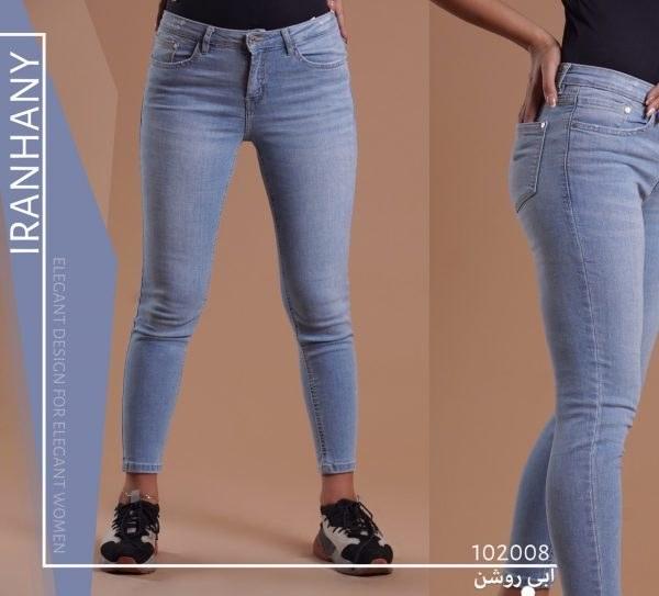 شلوار جین زنانه Mango قد 90 102008 |