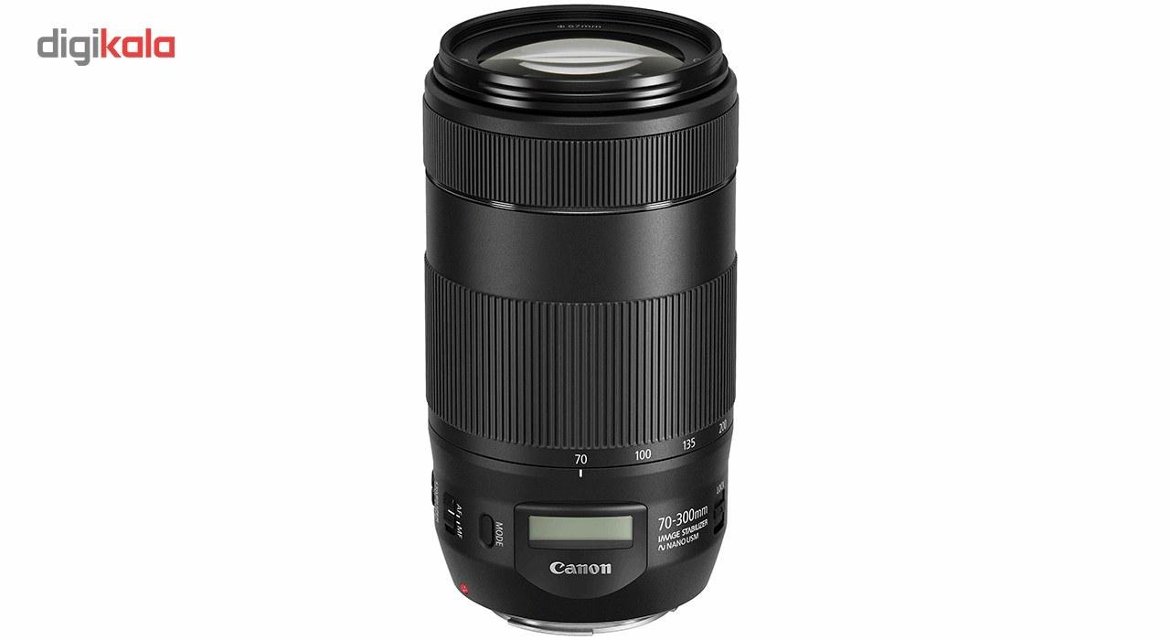 img لنز کانن مدل EF 70-300mm f/4-5.6 IS II USM Canon EF 70-300mm f/4-5.6 IS II USM Lens