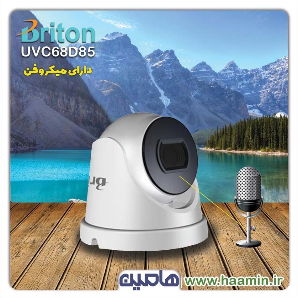 تصویر دوربین دام 2 مگاپیکسل برایتون مدل UVC68D85