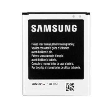 باتری هیسکا مدل EB425161LU با ظرفیت 1500 میلی آمپر ساعت مناسب برای گوشی موبایل سامسونگ گلکسی S3 مینی I8190             غیر اصل