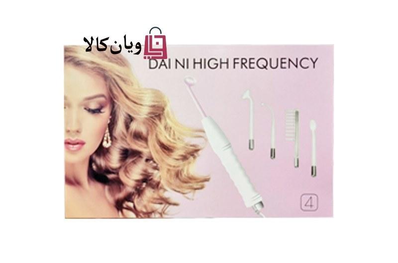 تصویر دستگاه هیدرودرمی های فرکانس 4 پروب High Frequency