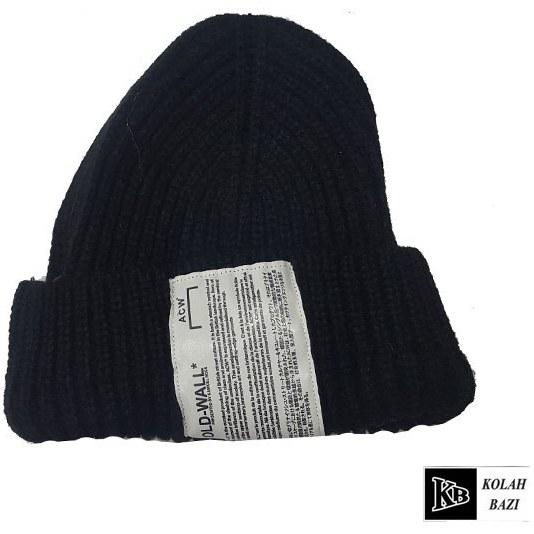 کلاه تک بافت مدل tb595