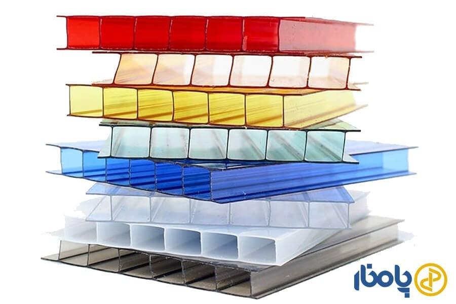 ورق پلی کربنات دو جداره رنگی