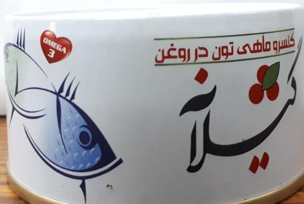 تن ماهی گیلانه 180 گرمی کلیددار ( 24عددی)