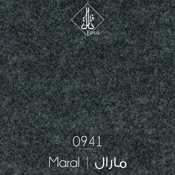 موکت ظریف مصور طرح مارال ۰۹۴۱