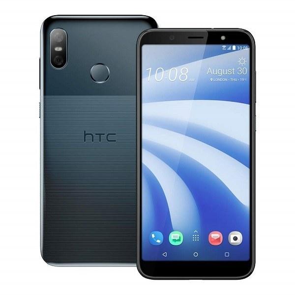 HTC U12 Life | 128GB | گوشی اچ تی سی یو 12 لایف | ظرفیت ۱۲۸ گیگابایت
