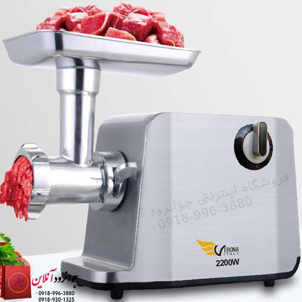 تصویر چرخ گوشت ورونا ایتالیا مدل Verona PVMG00 Meat Grinder Verona PVMG0020
