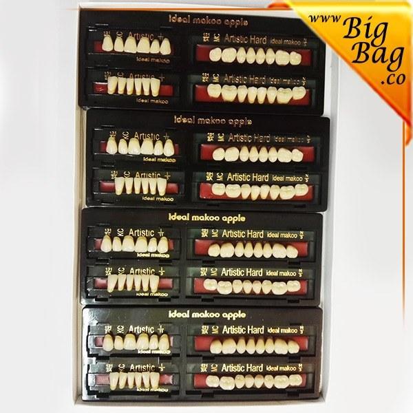 دندان مصنوعی ا پل |